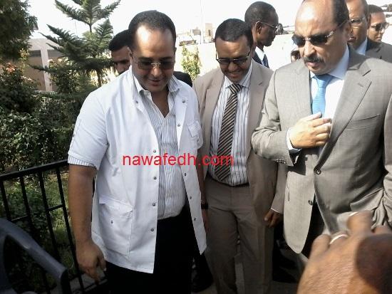الرئيس لحظة وصوله إلى العيادة المجمعة