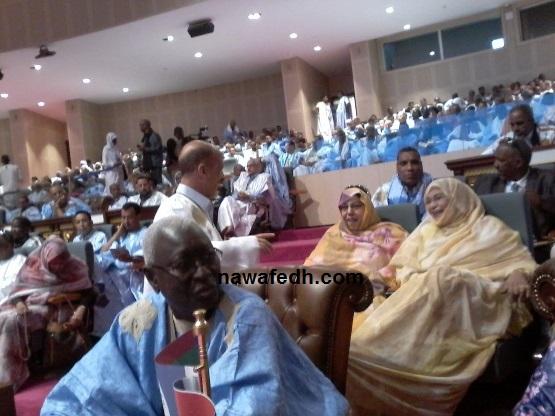 قادة الحزب خلال المؤتمر الصحفي