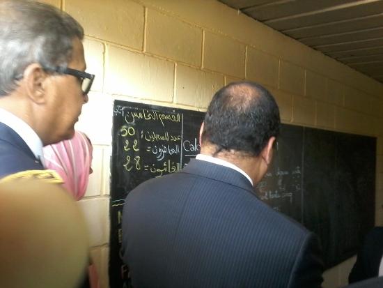 يتابع درسة بمدرسة لكصر رقم 2