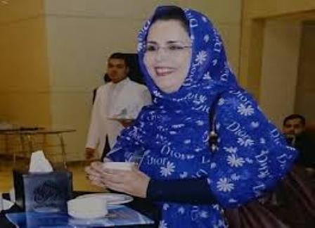 الحكم على صحفية مشهورة بالتلفزيون الموريتاني بالسجن النافذ خمس سنوات (صورتها )