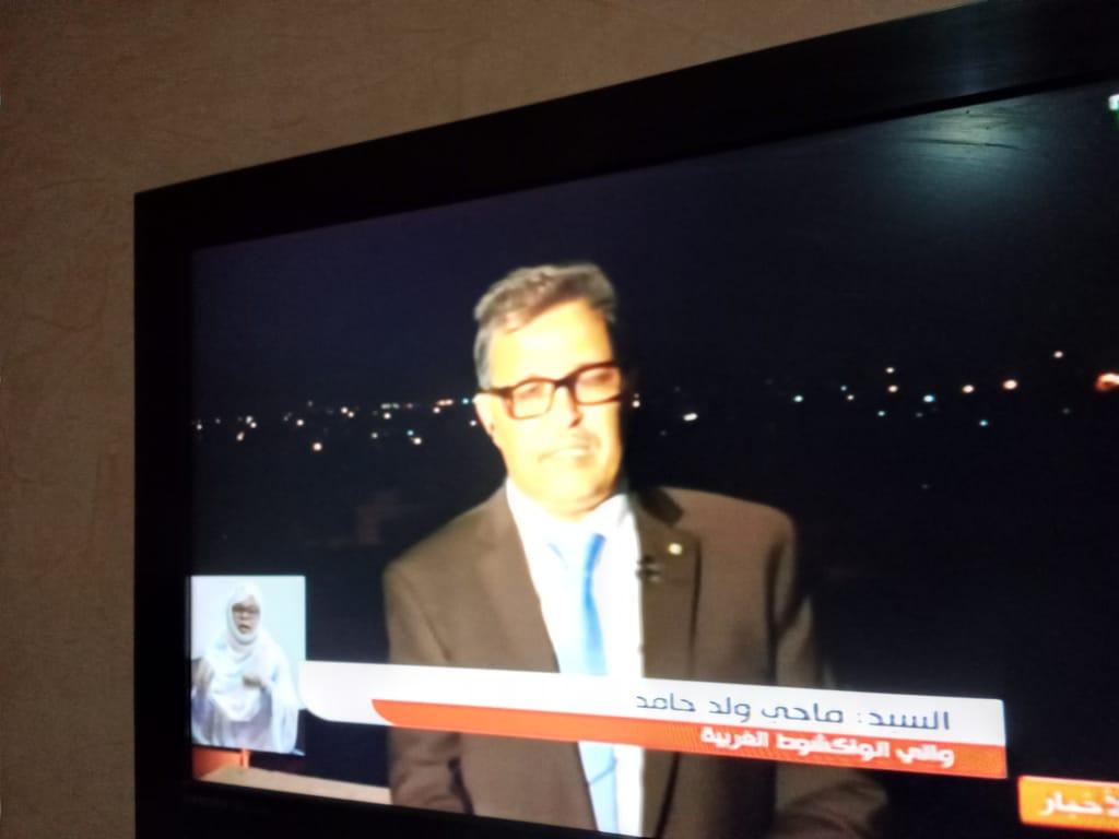 والي نواكشوط الغربية خلال مقابلته مع الموريتانية