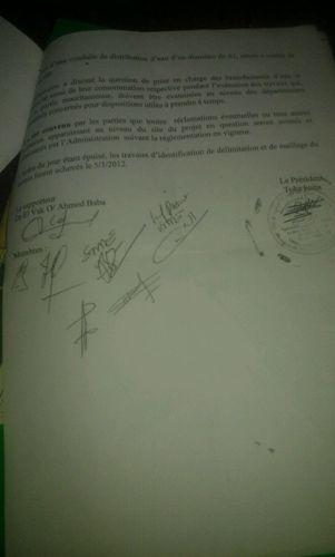 وثيقة يظهر فيها الموقعون على الاتفاق