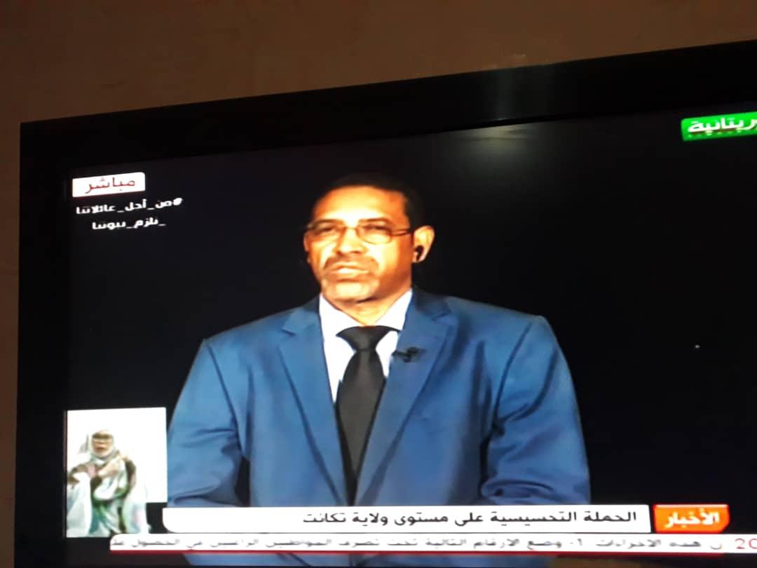 والي تكانت خلال مقابلته مع الموريتانية