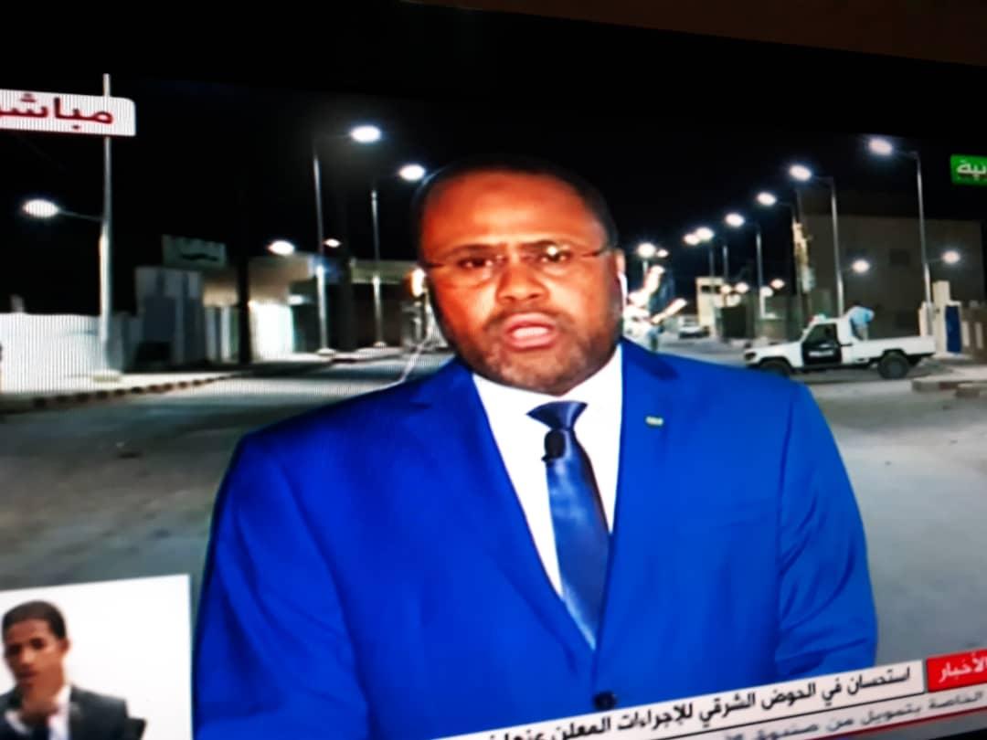 والي الحوض الشرقي خلال مقابلته مع الموريتانية