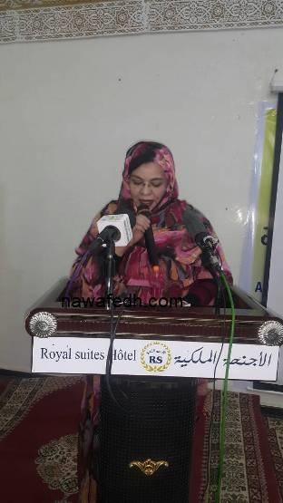 وزير الشؤون الاجتماعية تلقي خطابها قبل الانصراف على عجل