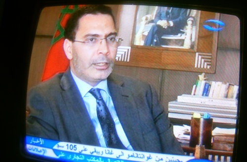 وزير الاتصال المغربي الناطق باسم الحكومة مصطفى خلفي