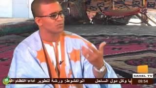 الشاعر محمد يحي ولد امصيدف