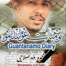 محمدو ولد صلاحي