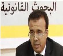 المحامي والأستاذ الجامعي يعقوب ولد السيف